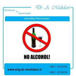 Infertility prevention
